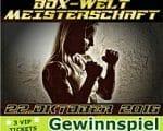 3 VIP Tickets Box-WM | Gewinnspiel