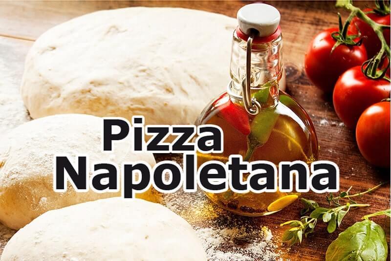 Original neapolitanischer Pizzateig | Rezept
