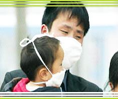 SARS (schweres akutes Atemnotsyndrom)